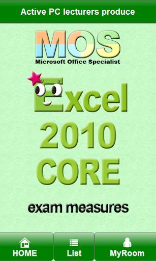 MOS Excel2010core Measures