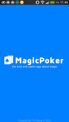 Magic Poker 不再進行維護