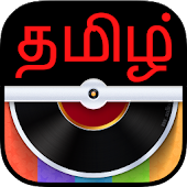 Radio Music Tamil