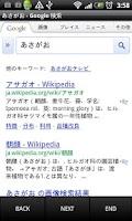Screenshot of QuickBrowser