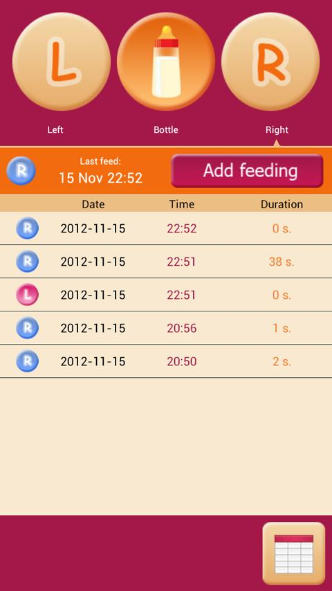 Breastfeeding - key - screenshot