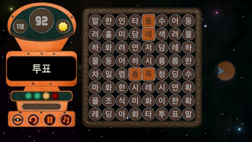 puzzzup - 크로스 워드 퍼즐