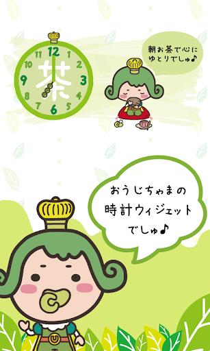 チャチャ王国のおうじちゃま時計