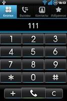 Screenshot of DeepCyan CM7 Theme +250 icons