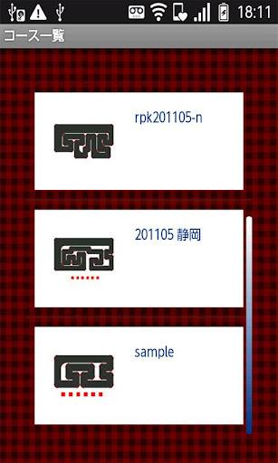 Mini-Z u30a4u30e1u30c8u30ecu3063u3066u307fu308buff1fuff08u4eee 1.4 Windows u7528 2