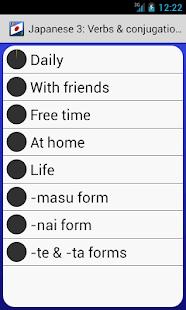 Japanese 3: Verbs full
