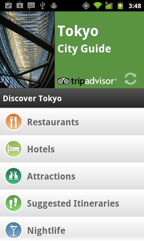 Tokyo City Guide screenshot #1