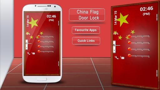 China Flag Door Lock