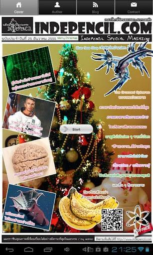 Indepencil Special Magazine 4