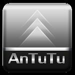 AnTuTu CPU Master (Free) 2.5.3 Apk