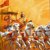 Bhagwat Gita Hindi
