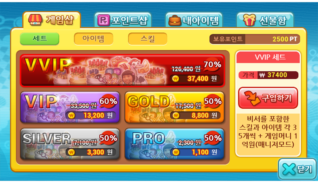 신봉선맞고3 - screenshot