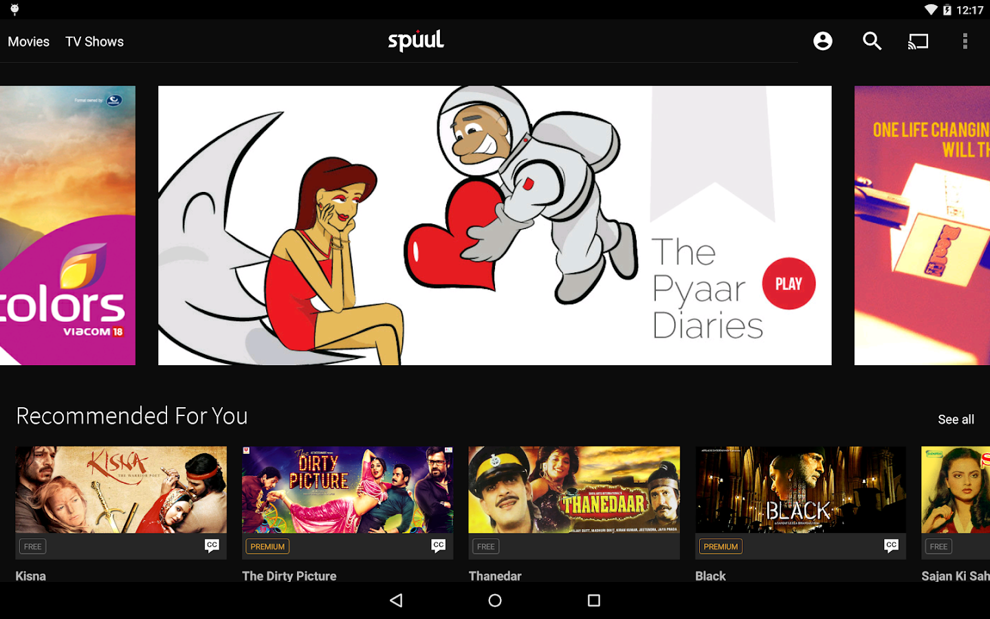 Spuul - Indian Movies & TV- screenshot
