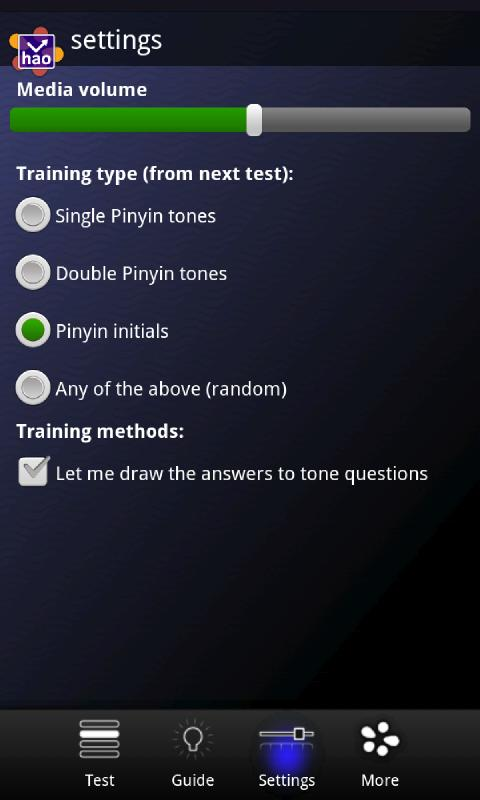 Chinese Pinyin Trainer Lite- screenshot
