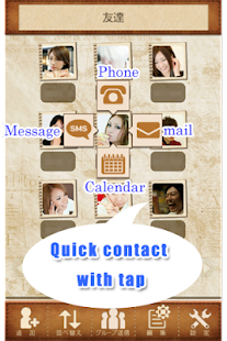 Speed Connect-PhoneBook - screenshot thumbnail