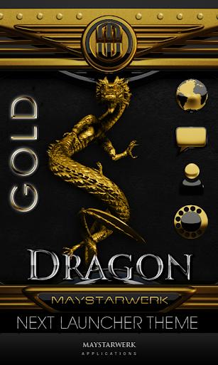 次のテーマ ドラゴン ゴールド NEXT