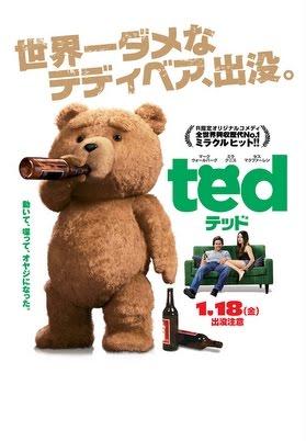 テッド (日本語吹替版)