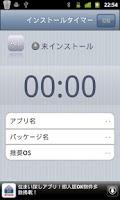 Screenshot of Install Timer