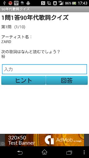 JLPT N5 Kanji List - Tanos.co.uk