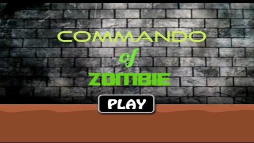 COMMANDO OF ZOMBIE