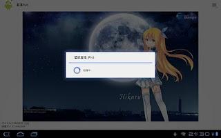 Screenshot of PAD Aizawa