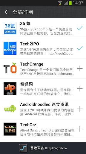 香港矽谷Android App 演示- YouTube