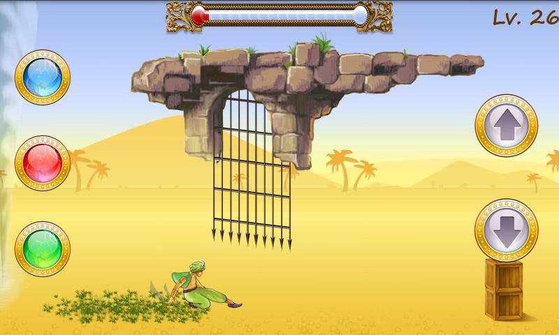 Sandstorm Rush Lite- screenshot