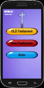오디오성경 NIV Audio Bible NIV