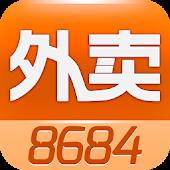 8684外卖(美食|订餐|优惠|麦当劳|肯德基)