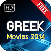 Greek Movies HD