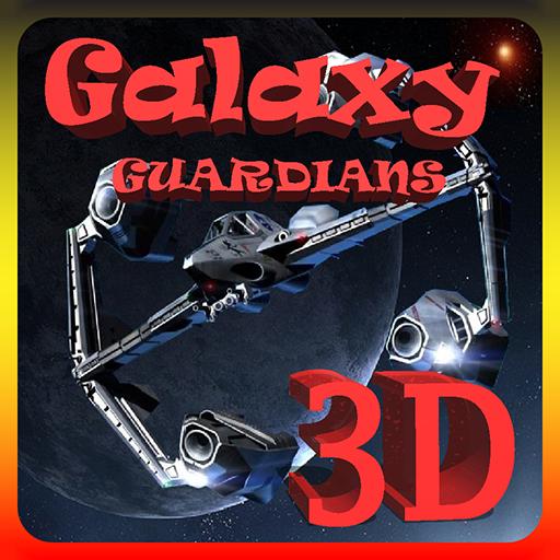 銀河監護人3D 動作 LOGO-玩APPs