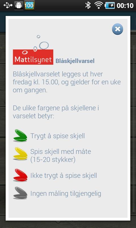 Blåskjell- screenshot