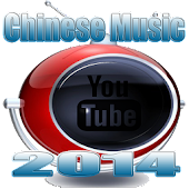 Chinese Music 2014 and Radio