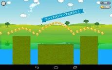 妖怪ウォッチ風ゲームは妖怪ダッシュ2のおすすめ画像3