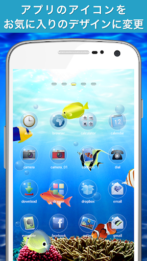 Download The coral reef vol.01 for Android - Appszoom