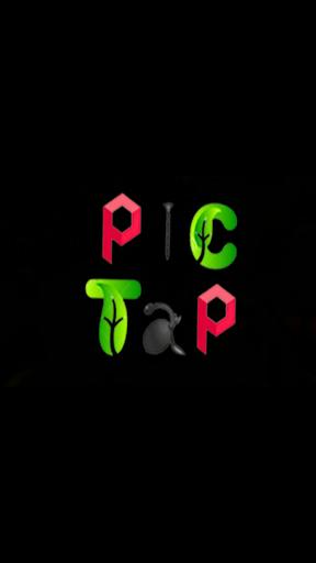 【免費解謎App】PicTap-APP點子