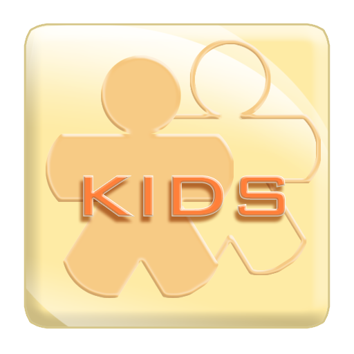 e Kids Essentials
