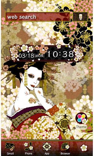 Tranquil Flower Empress Theme 1.3 Windows u7528 1