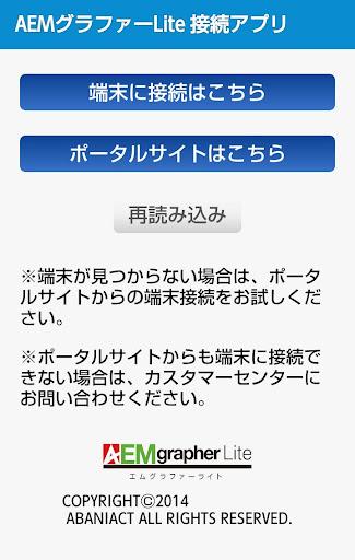 u30a8u30e0u30b0u30e9u30d5u30a1u30fcLite 1.0 Windows u7528 1