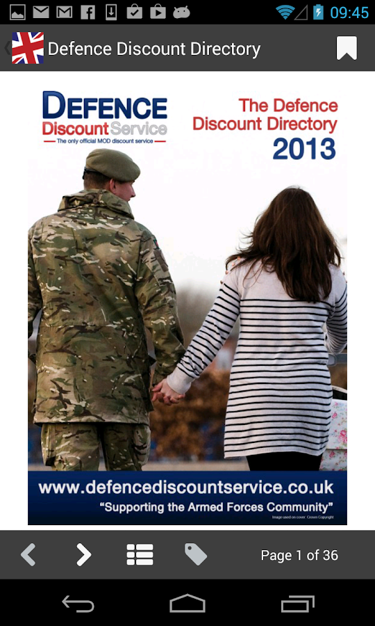 Defence Discount Service - screenshot