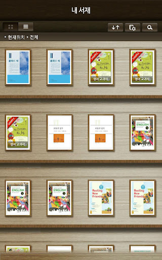 【免費教育App】울산경영정보고 서재-APP點子