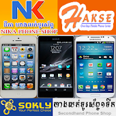All Phone Shop Sites