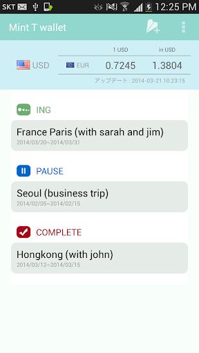 旅行用家計簿 予算 自動為替ルート-MintT Wallet