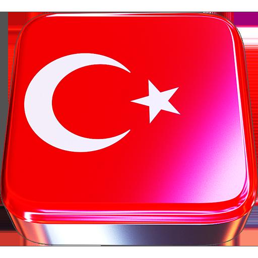 Turkey Flag Wallpaper