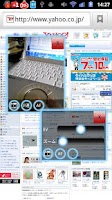 Screenshot of Chiee! カメラ free (無音,浮遊,速写など)
