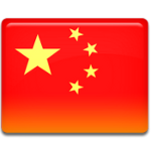 Chinese Flag Sticker FREE
