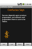 Screenshot of Confucius 2010