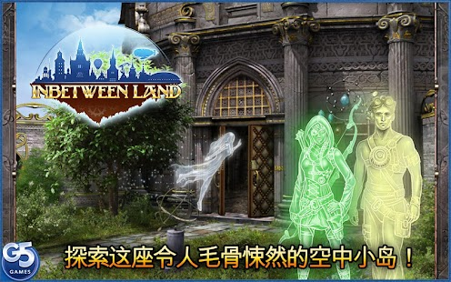 Inbetween Land (Full) Screenshot