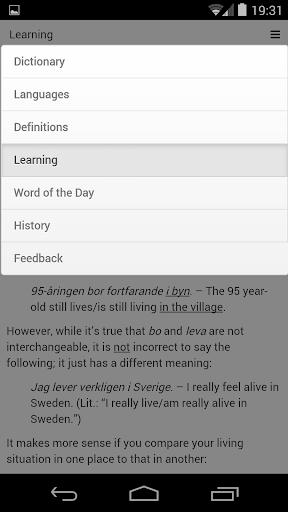 【免費書籍App】瑞典詞典免費-APP點子