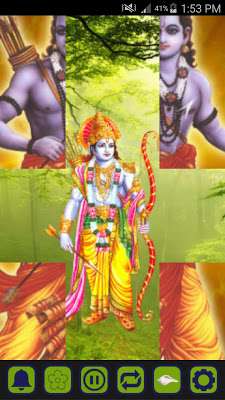 Mere Ram - Bhajan - screenshot